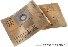 Мешок-пылесборник, комплект FESTOOL из 5 шт. FIS-CT 17/5x