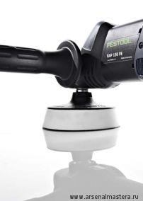 Ротационная полировальная машинка Festool SHINEX RAP 150 FE