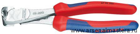 Кусачки торцевые особой мощности 200 мм (силовые торцевые) KNIPEX 67 05 200