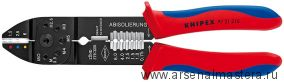 Клещи для опрессовки (ОБЖИМНИК ручной ) KNIPEX 97 21 215