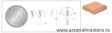 Пильный диск (полотно для пилы) DIMAR 901 05 33 3 MFS 160-48-20