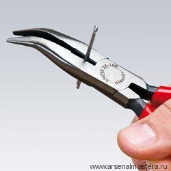Круглогубцы радиомонтажные с плоскими губками и режушими кромками, 160 мм, KNIPEX 25 21 160