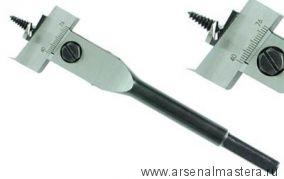 Сверло перьевое раздвижное Kanzawa K-201 D 15-45 мм, глубина - до 110 мм