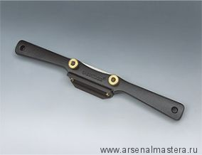 Стружок Veritas Low-Angle Spokeshave, с низким углом 05P32.01