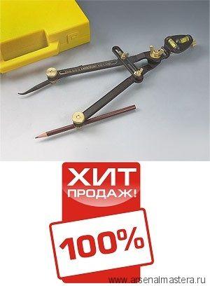 Плотницкая черта (Log Scriber) Veritas Transfer Scribe 05u05.01