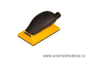 Ручной шлифовальный блок Premium 70х125мм 13 отверстий липучка MIRKA 8391400111