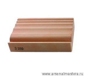 Брусок абразивный японский водный многопрофильный 280 98x65x20 мм Suehiro М00000617 711536