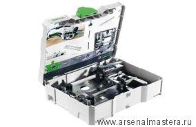 Комплект для пошаговой обработки отверстий (Мебельный набор) в контейнере FESTOOL T-Loc LR 32-SYS