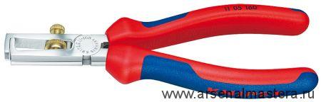 Клещи с накатанной головкой и контргайкой для удаления изоляции KNIPEX 11 12 160