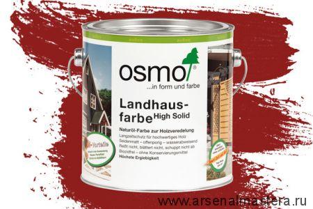 Непрозрачная краска для наружных работ Osmo Landhausfarbe 2308 темно-красная 2,5 л