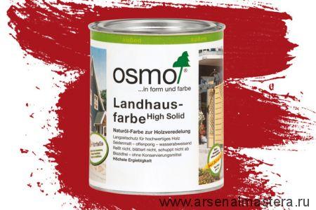 Непрозрачная краска для наружных работ Osmo Landhausfarbe 2311 красно-коричневая 0,75 л