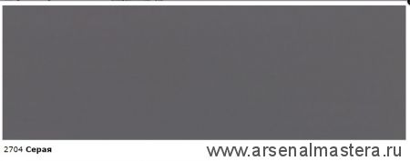 Непрозрачная краска для наружных работ Osmo Landhausfarbe 2704 серая 0,125 л