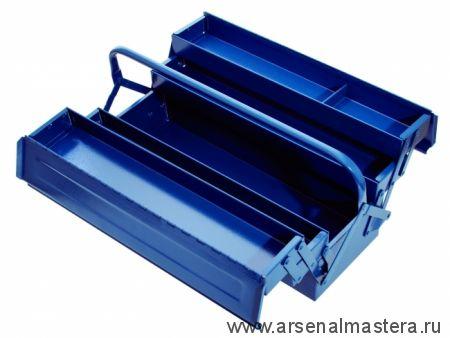 Инструментальный ящик металлический синий, 5 секций HEYCO
