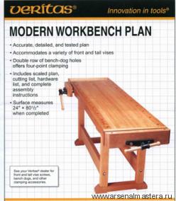 План - схема с чертежами современного деревянного столярного верстака с двумя тисками и лотком для инструментов Modern workbench М00004898