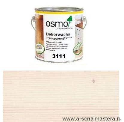 Цветное масло OSMO DWT 3111 белое 2,5 л