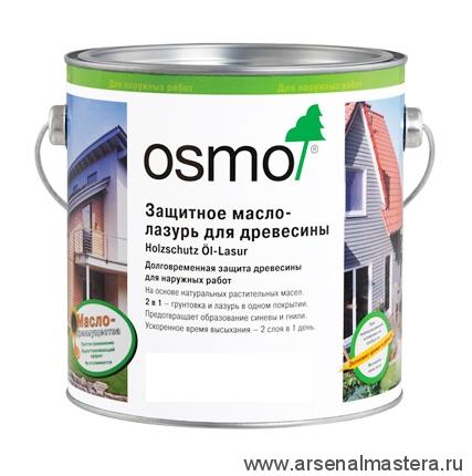 Защитное масло-лазурь для древесины для наружных работ OSMO 727 Holzschutz Ol-Lasur Полисандр 2,5 л