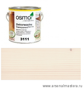 Белое цветное масло OSMO Dekorwachs Transparent Tone 3111 белое - 0,75 л