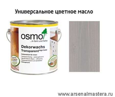 Цветное масло прозрачное для внутренних работ Osmo Dekorwachs Transparent Tone 3119 шелковисто-серое 0,75 л