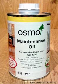 Масло для ухода  за полами Osmo Pflege-Öl 3079 Бесцветное 1 л