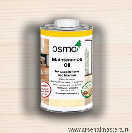 Масло для ухода  за полами Osmo Pflege-Öl 3440 Белое прозрачное 2,5 л