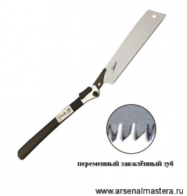 Пила безобушковая Shogun Folding Universal Cut Saw 265мм складная М00009194
