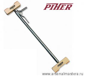 Распорка Piher Portex, 95-125см