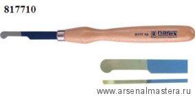 Резец токарный Narex STANDARD LINE NB 8177 10 (М00002789)