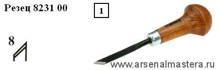 Штихель плоский Narex NB 8231 00
