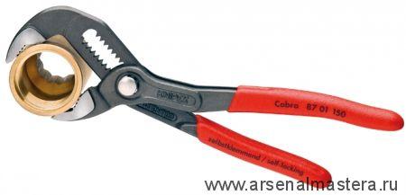 """Ключ """"КОБРА"""" универсальный переставной (высокотехнологичные сантехнические клещи) KNIPEX Cobra 87 01 150"""