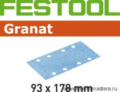 Материал шлифовальный FESTOOL  Granat P 180, комплект  из 100 шт. STF 93X178 P 180 GR  100X
