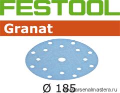 Материал шлифовальный FESTOOL  Granat P 400, комплект  из 100 шт. STF D185/16 P 400 GR 100X