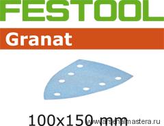 Материал шлифовальный FESTOOL  Granat P 40,  STF DELTA/7 P 40 GR 50X. Тестовый набор 5 шт