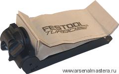 Фильтр, комплект FESTOOL из касс. и 5 фильтроэл. TFS-RS 400