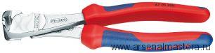 Кусачки торцевые особой мощности 140 мм (силовые торцевые) KNIPEX 67 05 140