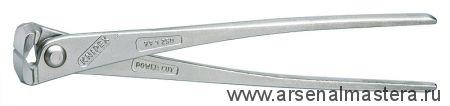 Клещи арматурные вязальные особой мощности с высокой передачей усилия KNIPEX 99 14 250