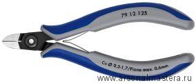 Прецизионные кусачки боковые (БОКОРЕЗЫ)  для электроники KNIPEX 79 12 125