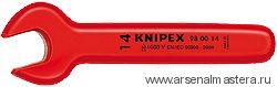 Ключ гаечный рожковый 1000 V KNIPEX 98 00 17