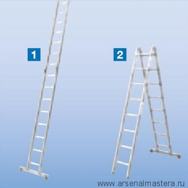 Двухсекционная шарнирная двусторонняя лестница - стремянка KrauseSTABILO, 2х8 перекладин