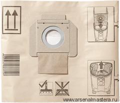 Фильтроэлементы (мешки-пылесборники), комплект FESTOOL из 5 шт. FIS-SRM 45 5X