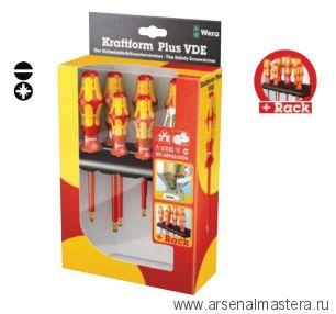 Набор отверток WERA Kraftform Plus Серия 100 + индикатор наличия напряжения + подставка 160 i/165 i/7 Rack