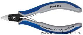 Кусачки (БОКОРЕЗЫ) для электроники прецизионные KNIPEX 79 62 125