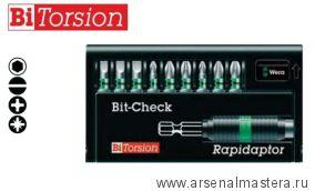Набор бит с ручкой-держателем WERA Bit-Check – Rapidaptor 8700-9/BTZ