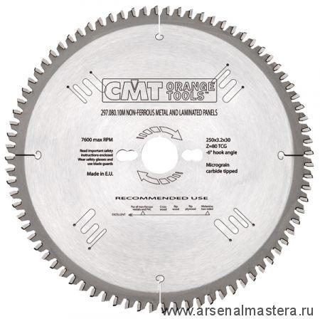 CMT 292.225.48M Диск пильный 225x30x2,8/1,8 10гр 15гр ATB Z48 (подходит для Festool)