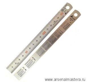 Стальная премиум линейка матовая (шкала - в мм) Shinwa 600 мм Sh 13021