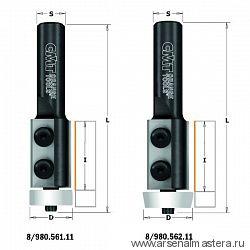 CMT 980.562.11 Фреза со сменным ножом по искусственному камню S=12 D=22x30x83 10гр RH