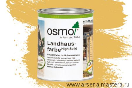 Непрозрачная краска для наружных работ Osmo Landhausfarbe 2205 ярко-жёлтая 0,75 л
