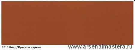 Непрозрачная краска для наружных работ Osmo Landhausfarbe 2310 кедр / красное дерево пробник 5 мл