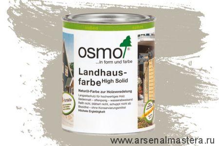 Непрозрачная краска для наружных работ Osmo Landhausfarbe 2708 светло-серая 0,75 л