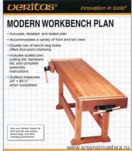 План - схема с чертежами современного деревянного столярного верстака с двумя тисками и лотком для инструментов Modern workbench Ver 05L01.01  М00004898