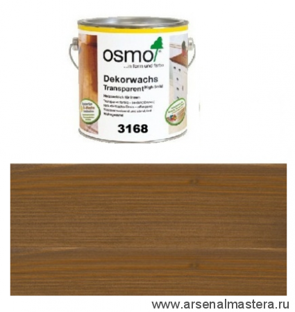 Цветное масло OSMO Dekorwachs Transparent Tone 3168 Дуб Антик 0,125 л